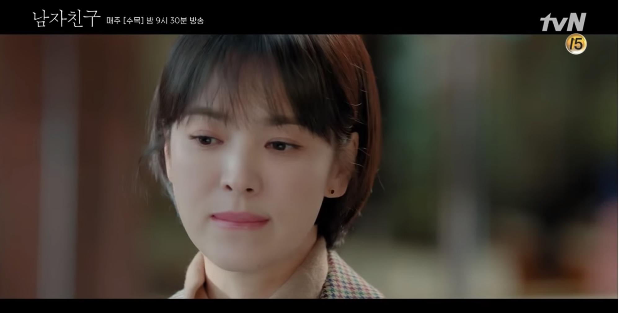 Encounter tập 3: Park Bo Gum - Song Hye Kyo kéo nhau ra biển hẹn hò- Ảnh 5.