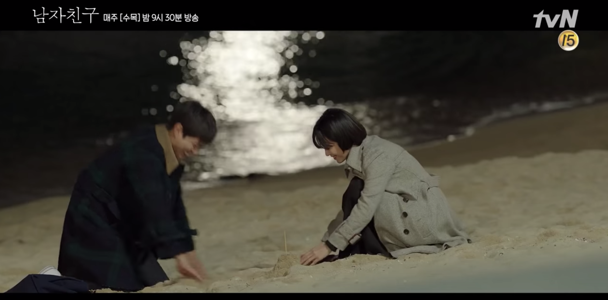 Encounter tập 3: Park Bo Gum - Song Hye Kyo kéo nhau ra biển hẹn hò- Ảnh 2.