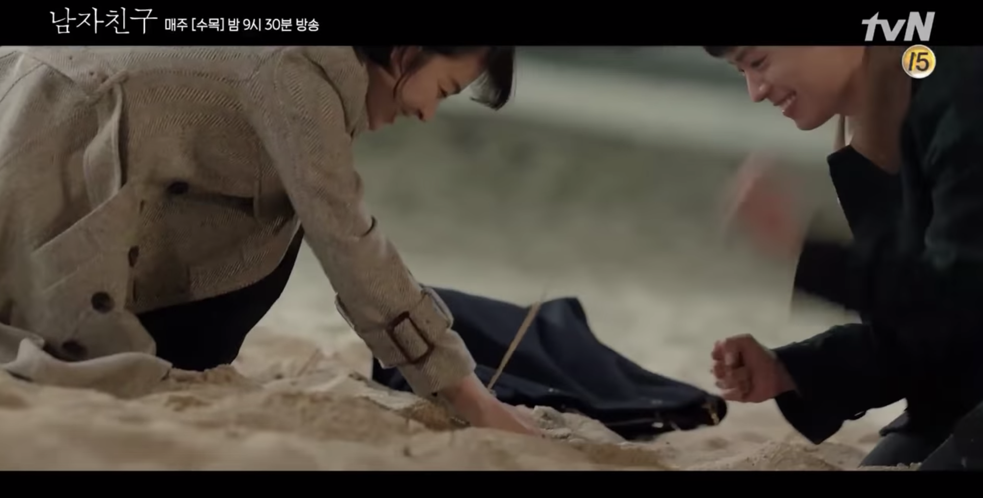 Encounter tập 3: Park Bo Gum - Song Hye Kyo kéo nhau ra biển hẹn hò- Ảnh 1.