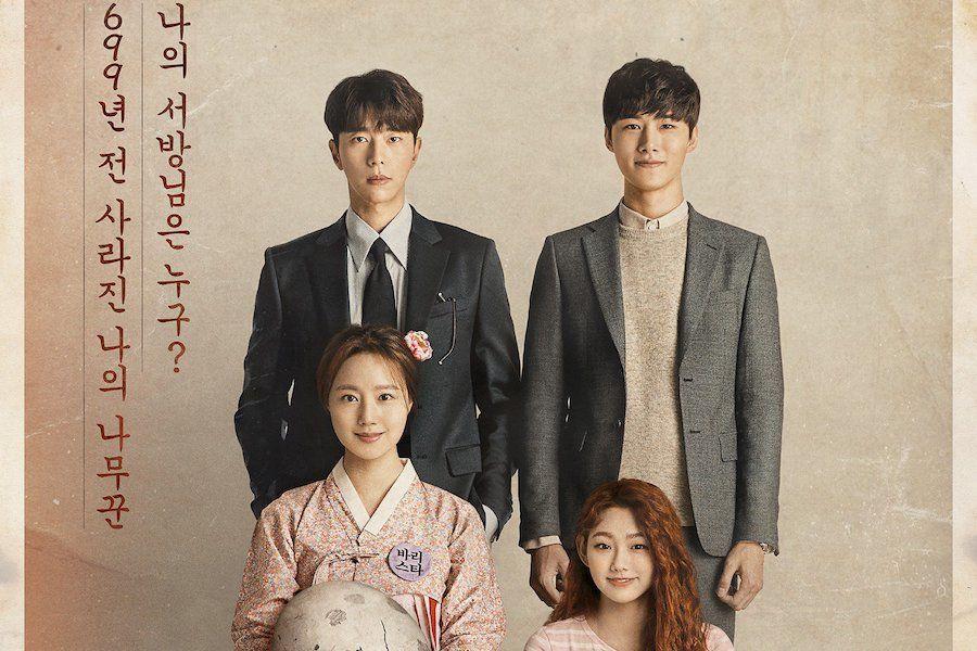 Ngộp thở với dàn sao Hàn toàn dân anh chị trong loạt phim truyền hình đổ bộ mùa cuối năm 2018! - Ảnh 1.