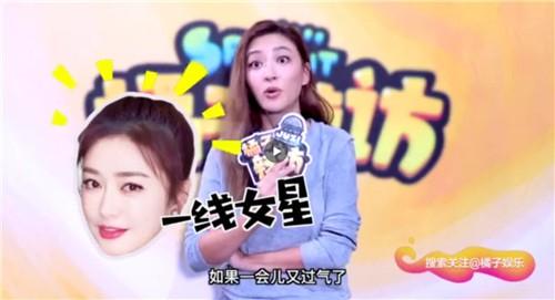 Hoàng Hậu Tần Lam bị bạn thân bóc mẽ chuyên mua mỹ phẩm rẻ tiền, tiết kiệm quá mức - Ảnh 8.