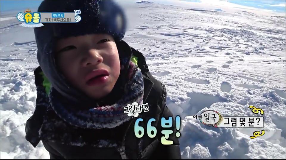 Bộ ba thiên thần nhà Song Il Gook cao lớn phổng phao, tái xuất trên show thực tế - Ảnh 7.