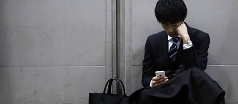Nhật Bản: Số thanh thiếu niên tự tử cao nhất trong 30 năm qua - Ảnh 1.
