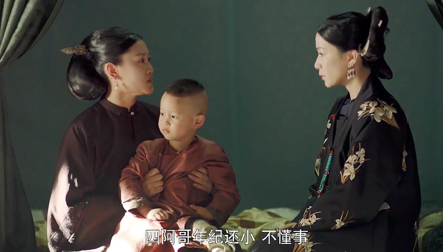 Hoàng tộc Trung Quốc thời cổ đại không hề có cặp song sinh nào và bí mật ít ai biết đến phía sau - Ảnh 1.