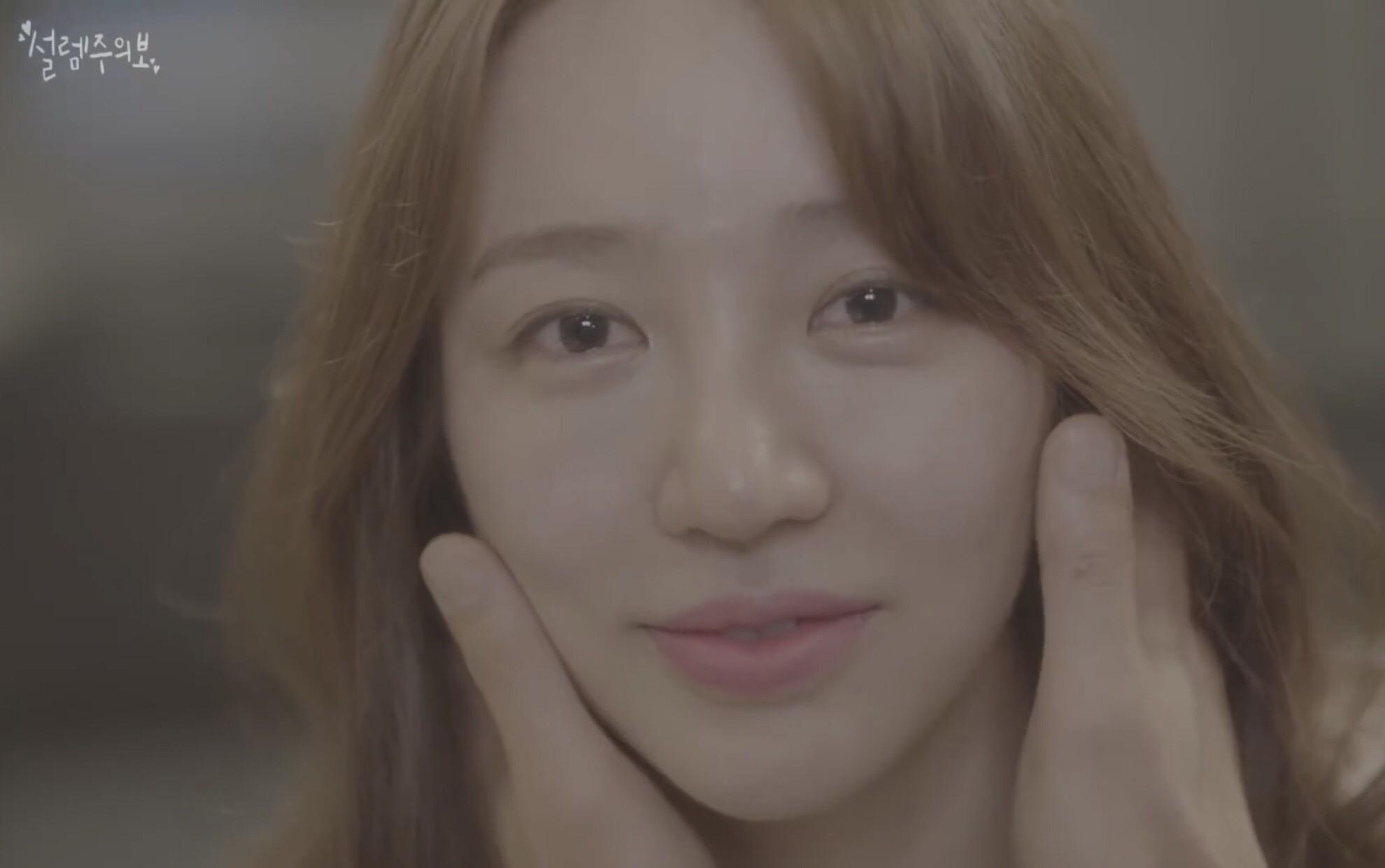 """""""Thái tử phi"""" Yoon Eun Hye trở lại với Love Alert: Liệu có lợi hại hơn xưa? - Ảnh 12."""