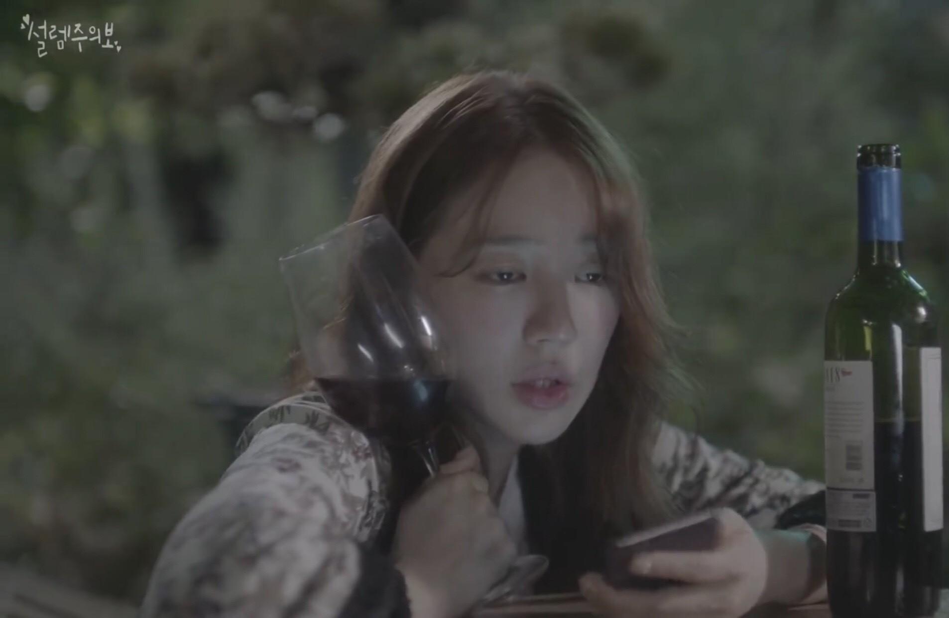 """""""Thái tử phi"""" Yoon Eun Hye trở lại với Love Alert: Liệu có lợi hại hơn xưa? - Ảnh 8."""