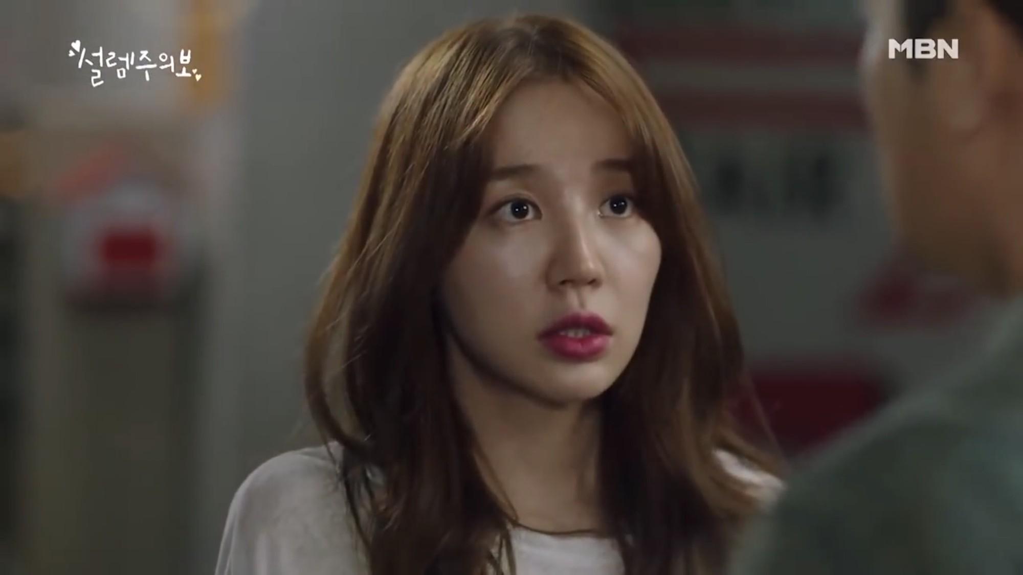 """""""Thái tử phi"""" Yoon Eun Hye trở lại với Love Alert: Liệu có lợi hại hơn xưa? - Ảnh 1."""