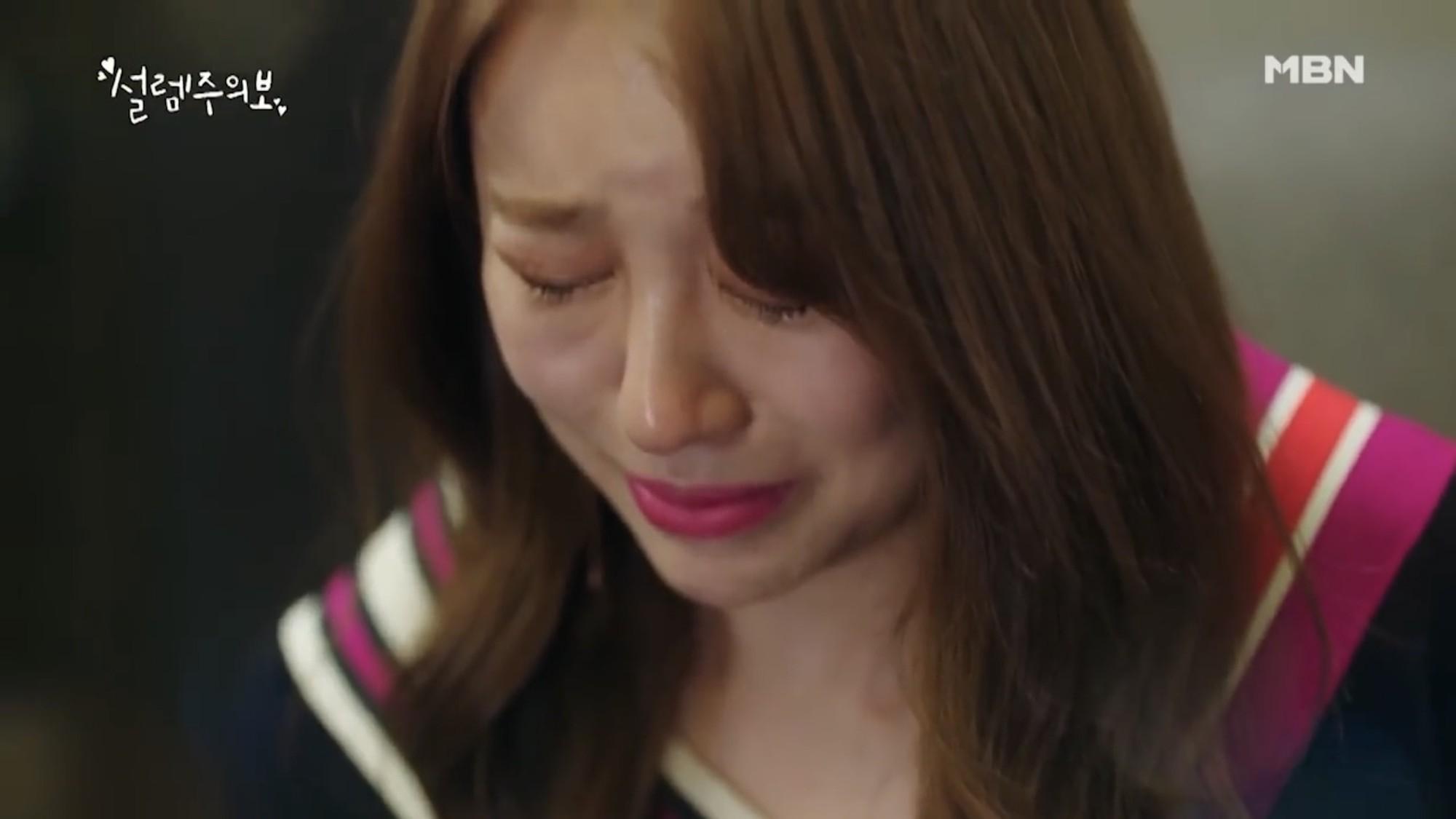 """""""Thái tử phi"""" Yoon Eun Hye trở lại với Love Alert: Liệu có lợi hại hơn xưa? - Ảnh 3."""
