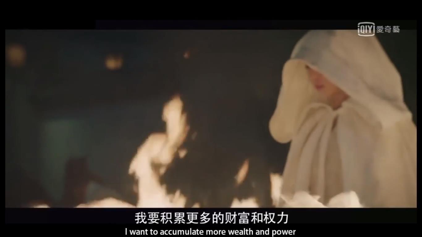 Wu Shan Language: