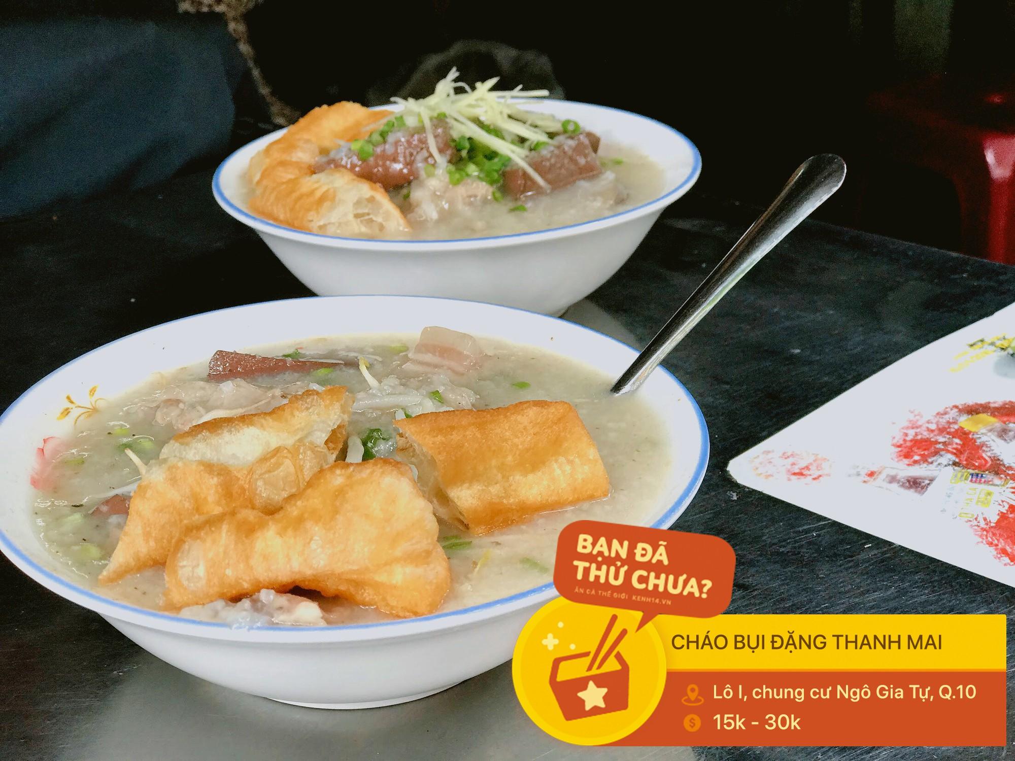 Hít hà những tô cháo lòng lâu đời ở Sài Gòn, có nơi đã tồn tại gần cả thế kỉ - Ảnh 3.
