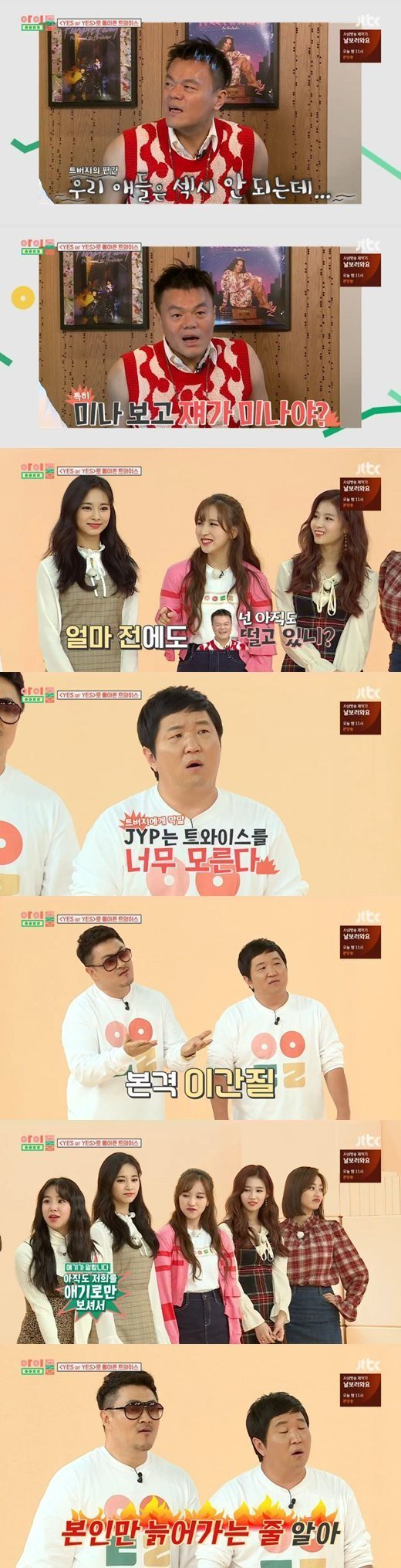 Hóa ra đây là lý do JYP ngạc nhiên khi thấy mỹ nữ Nhật Bản của TWICE nhảy sexy! - Ảnh 2.
