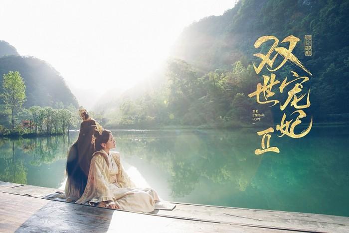 5 lý do nhất định phải xem ngay web drama Song Thế Sủng Phi 2 - Ảnh 11.