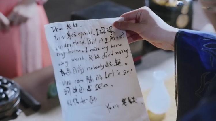 5 lý do nhất định phải xem ngay web drama Song Thế Sủng Phi 2 - Ảnh 12.