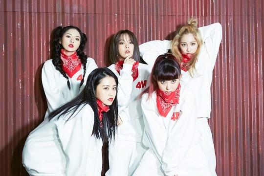 Cựu thành viên 4MINUTE nói gì về khả năng tái hợp của 5 người trong nhóm gồm cả HyunA? - Ảnh 3.