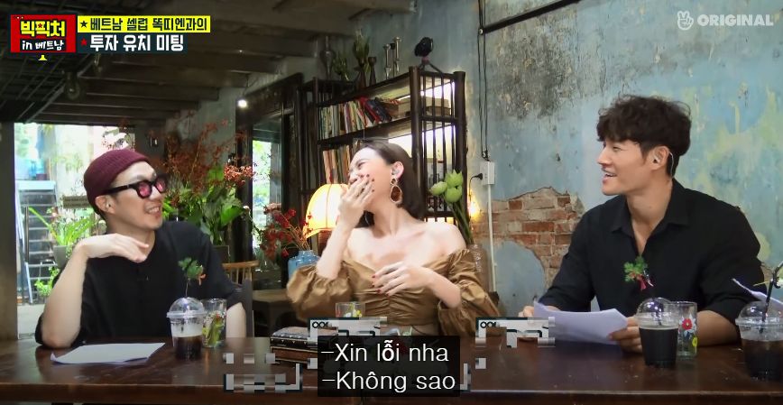 Kim Jong Kook - Haha muốn ra mắt ở Việt Nam và đây là câu trả lời phũ phàng của Tóc Tiên! - Ảnh 5.
