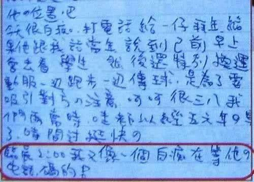Chuyện cũ đào lại: Viêm Á Luân yêu thầm Uông Đông Thành, Trịnh Nguyên Sướng có tâm tư bí mật với Hạ Quân Tường - Ảnh 15.