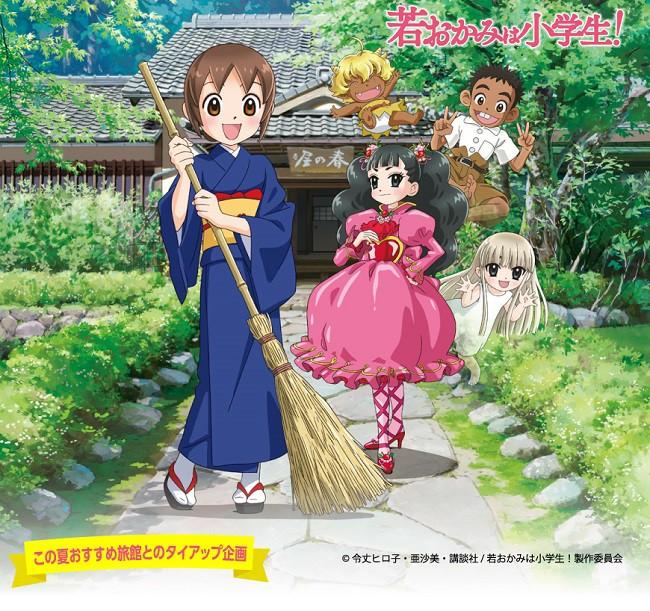 Sau Your Name, Nhật Bản vừa có thêm một tác phẩm hoạt hình đạt thành tích tương tự - Ảnh 1.