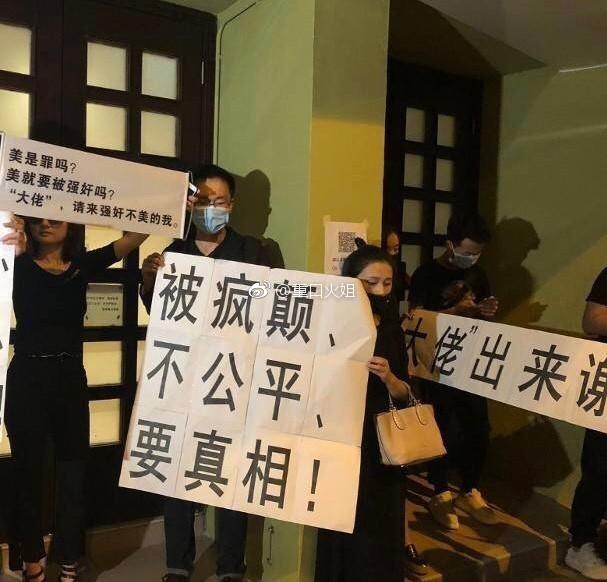 Sự cố ngoài đám tang Lam Khiết Anh: Người hâm mộ mang biểu ngữ bất bình với kẻ cưỡng hiếp nữ diễn viên - Ảnh 5.