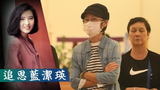 Lễ tưởng niệm Lam Khiết Anh: Trương Vệ Kiện buồn bã, chị gái lặng người trước di ảnh xinh đẹp của nữ diễn viên - Ảnh 12.