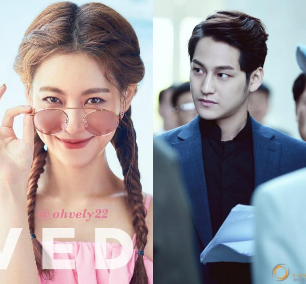 Trong khi đó, Oh Yeon Seo công khai hẹn hò mỹ nam vạn người mê Kim Bum hồi đầu năm nay. Không phô trương tình cảm trước công chúng, cặp đôi hẹn hò một cách lặng lẽ