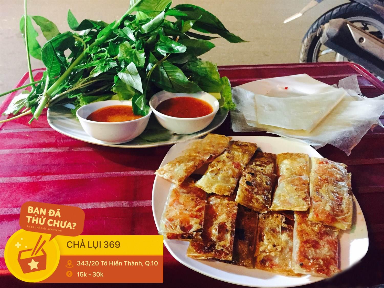 Vừa lạ miệng vừa thơm ngon, còn gì bằng xế chiều lai rai những phần chả lụi Lagi hấp dẫn ở Sài Gòn - Ảnh 8.