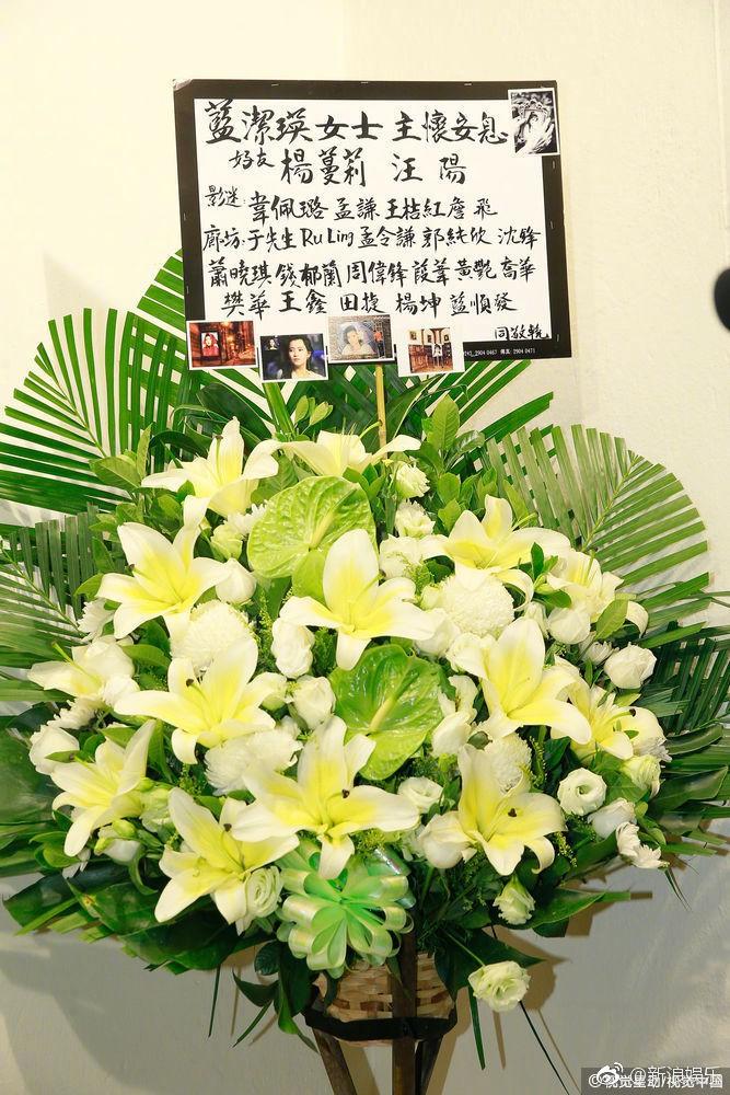 Lễ tưởng niệm Lam Khiết Anh: Trương Vệ Kiện buồn bã, chị gái lặng người trước di ảnh xinh đẹp của nữ diễn viên - Ảnh 20.