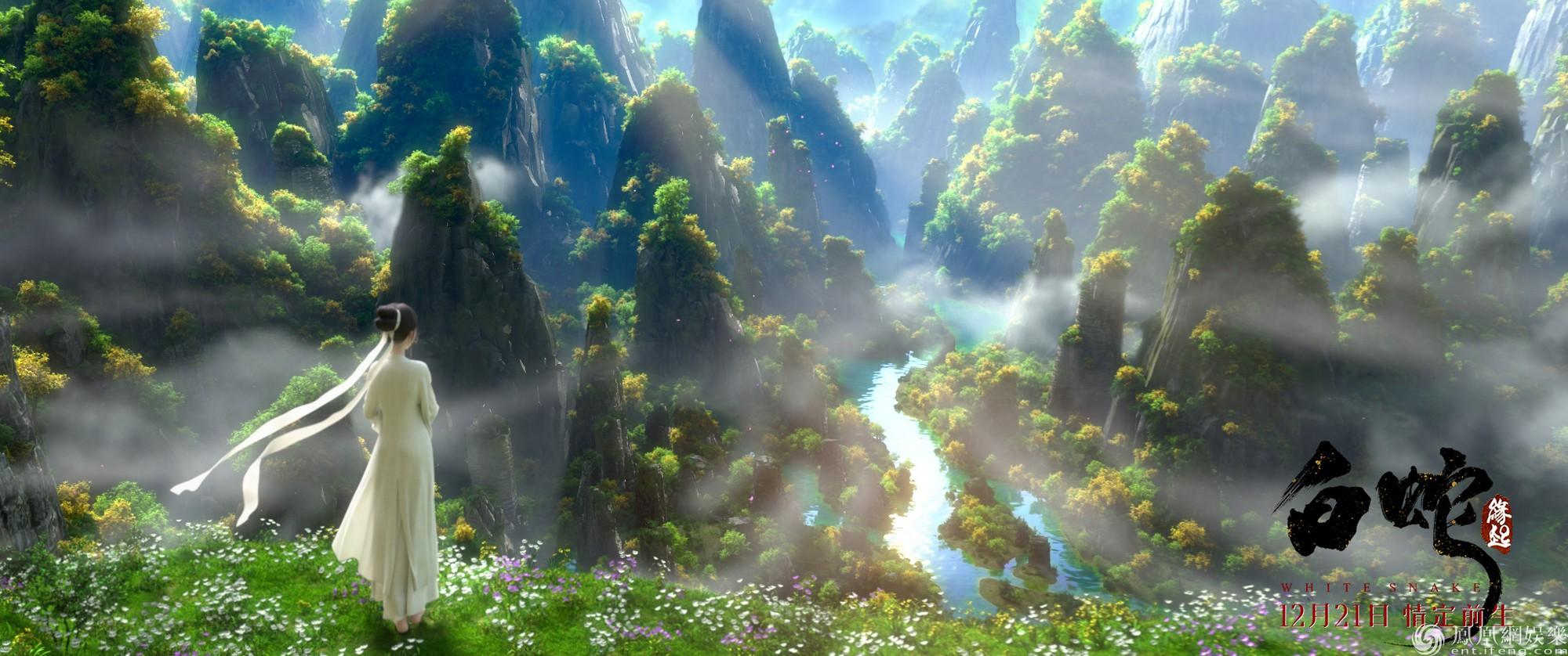 Chị em Thanh Xà - Bạch Xà giờ đã xuất hiện ở phiên bản hoạt hình Hollywood - Ảnh 1.