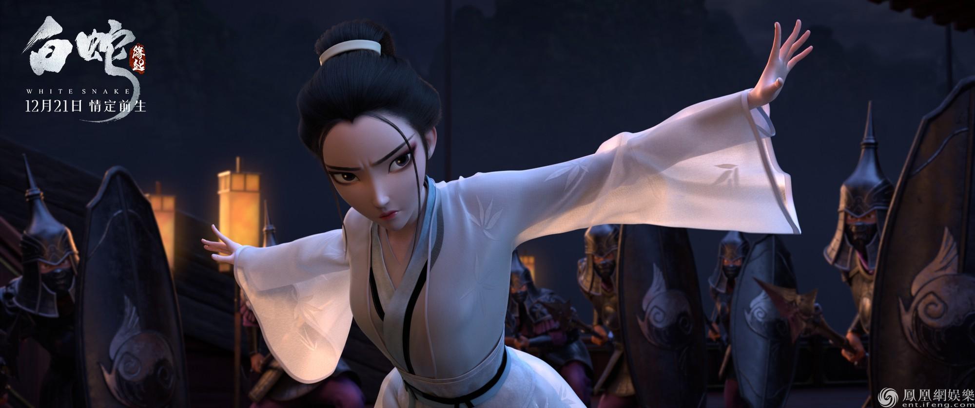 Chị em Thanh Xà - Bạch Xà giờ đã xuất hiện ở phiên bản hoạt hình Hollywood - Ảnh 4.