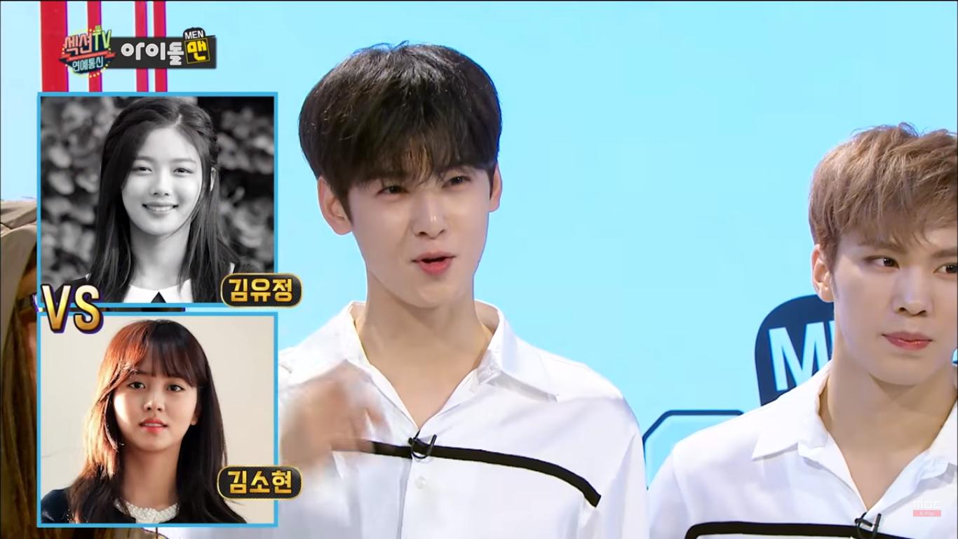 Cặp sao nhí đình đám Kim Yoo Jung và Kim So Hyun: Ai được các mỹ nam nhắc đến nhiều hơn? - Ảnh 9.