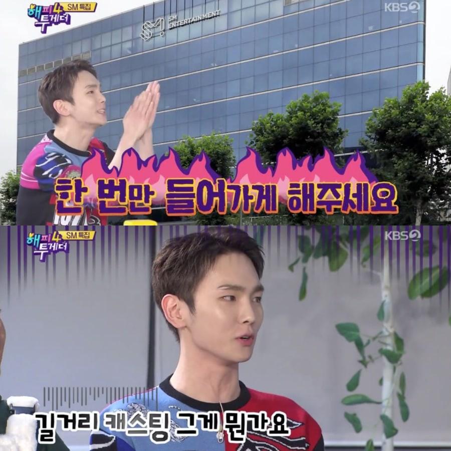 Tưởng Big3 là 3 đài truyền hình lớn, Taeyong (NCT) đã vào SM bằng... bài Quốc ca! - Ảnh 5.