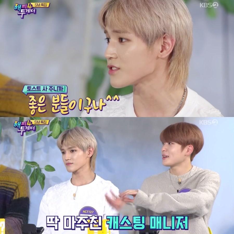 Tưởng Big3 là 3 đài truyền hình lớn, Taeyong (NCT) đã vào SM bằng... bài Quốc ca! - Ảnh 2.