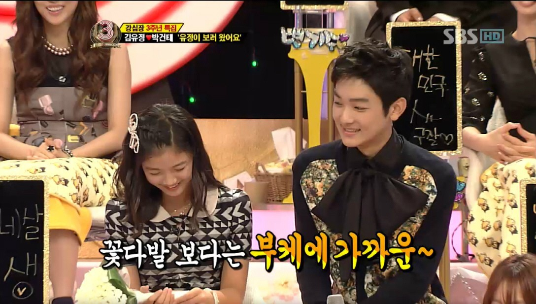Cặp sao nhí đình đám Kim Yoo Jung và Kim So Hyun: Ai được các mỹ nam nhắc đến nhiều hơn? - Ảnh 7.