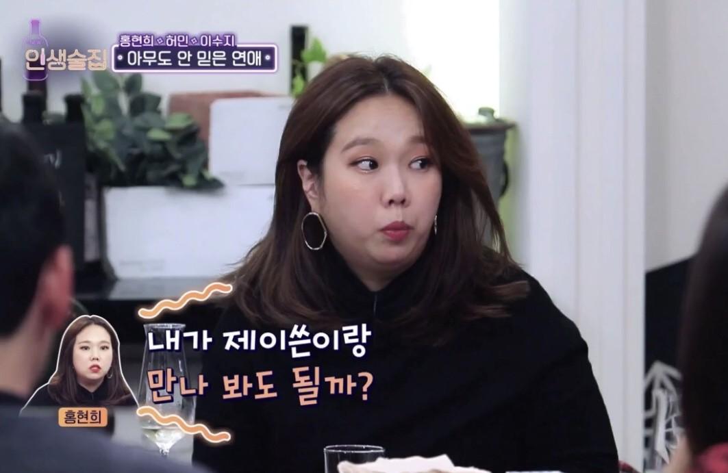 Tranh cãi việc Jennie (Black Pink) lộ nhược điểm hiếm hoi, bị ví như chị em sinh đôi với danh hài béo ú - Ảnh 10.