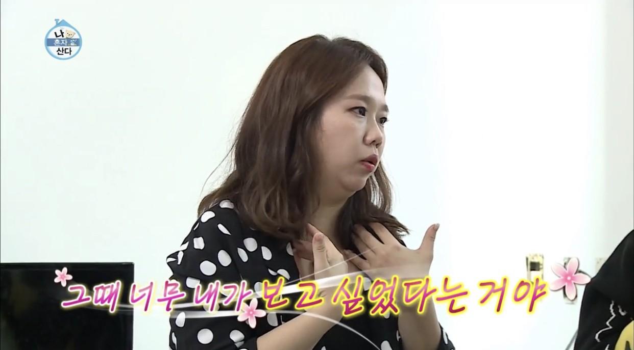 Tranh cãi việc Jennie (Black Pink) lộ nhược điểm hiếm hoi, bị ví như chị em sinh đôi với danh hài béo ú - Ảnh 6.