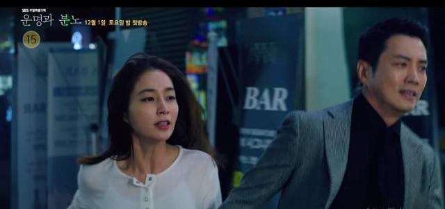 Phim bị Đội tuyển Việt Nam chiếm sóng, Lee Min Jung vẫn lên mạng chúc đội tuyển Việt nam chiến thắng - Ảnh 3.
