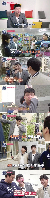 Mối quan hệ của cựu thành viên Kibum với Super Junior giờ ra sao? - Ảnh 1.