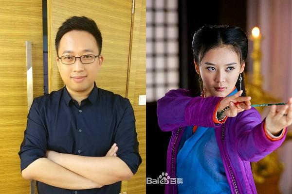 Sau 10 năm kết hợp với vua làm trò Vu Chính, Viên San San vẫn dứt áo ra đi vì lý do này - Ảnh 2.