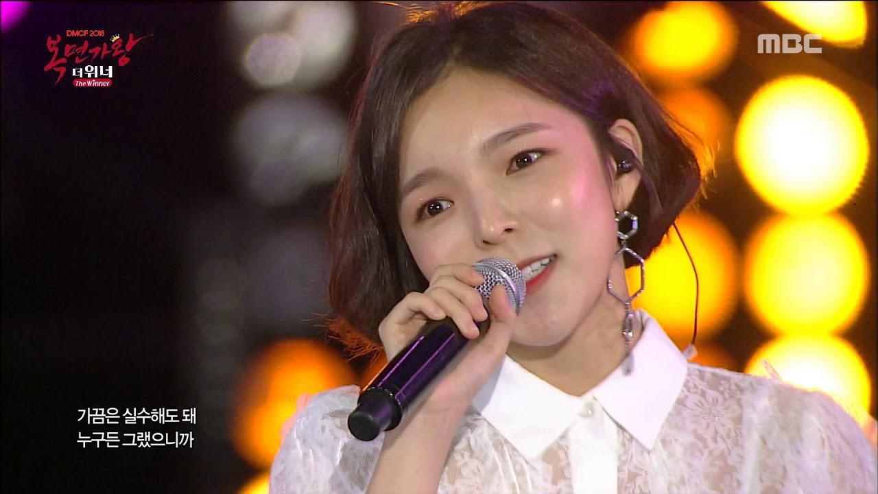 Dàn diễn viên Encounter: Toàn những gương mặt lười đi show nhất nhì làng giải trí Hàn Quốc - Ảnh 13.