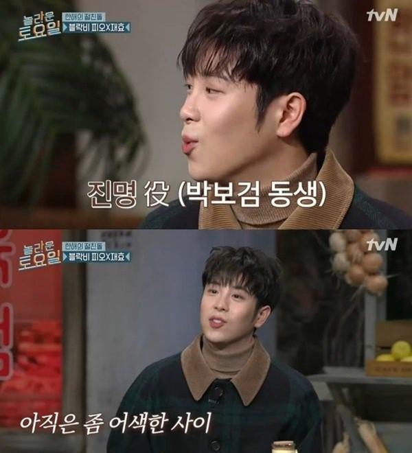 Dàn diễn viên Encounter: Toàn những gương mặt lười đi show nhất nhì làng giải trí Hàn Quốc - Ảnh 16.