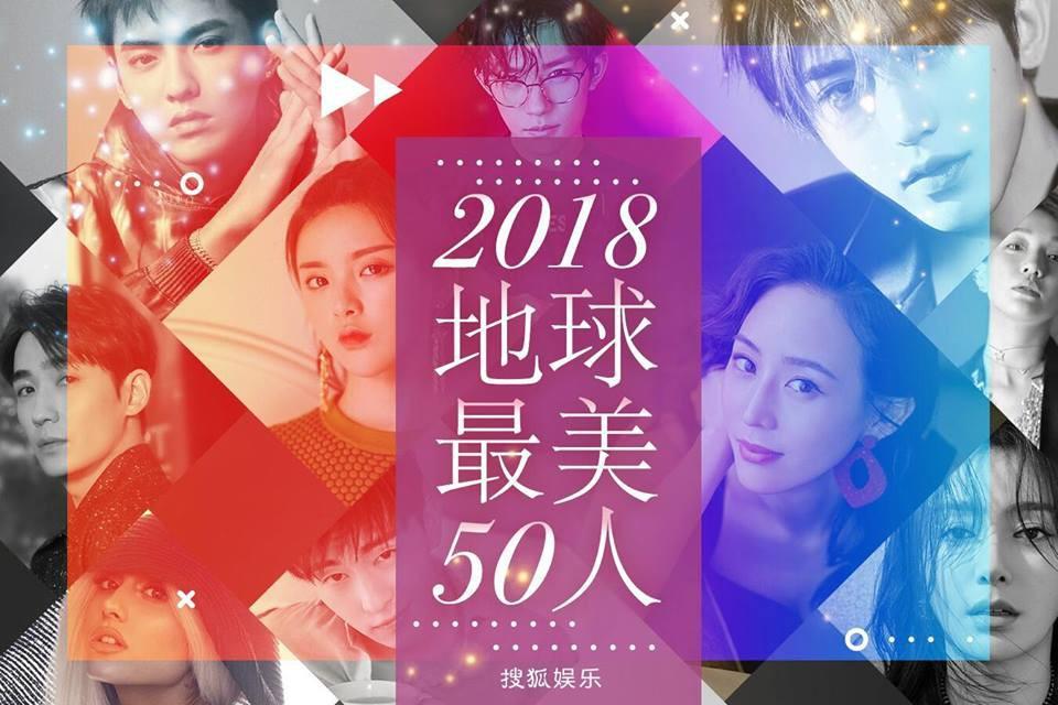 Báo Trung công bố 50 nghệ sĩ đẹp nhất thế giới: Quá nửa đều đến từ Cbiz, vị trí số 1 không ai ngờ tới? - Ảnh 1.