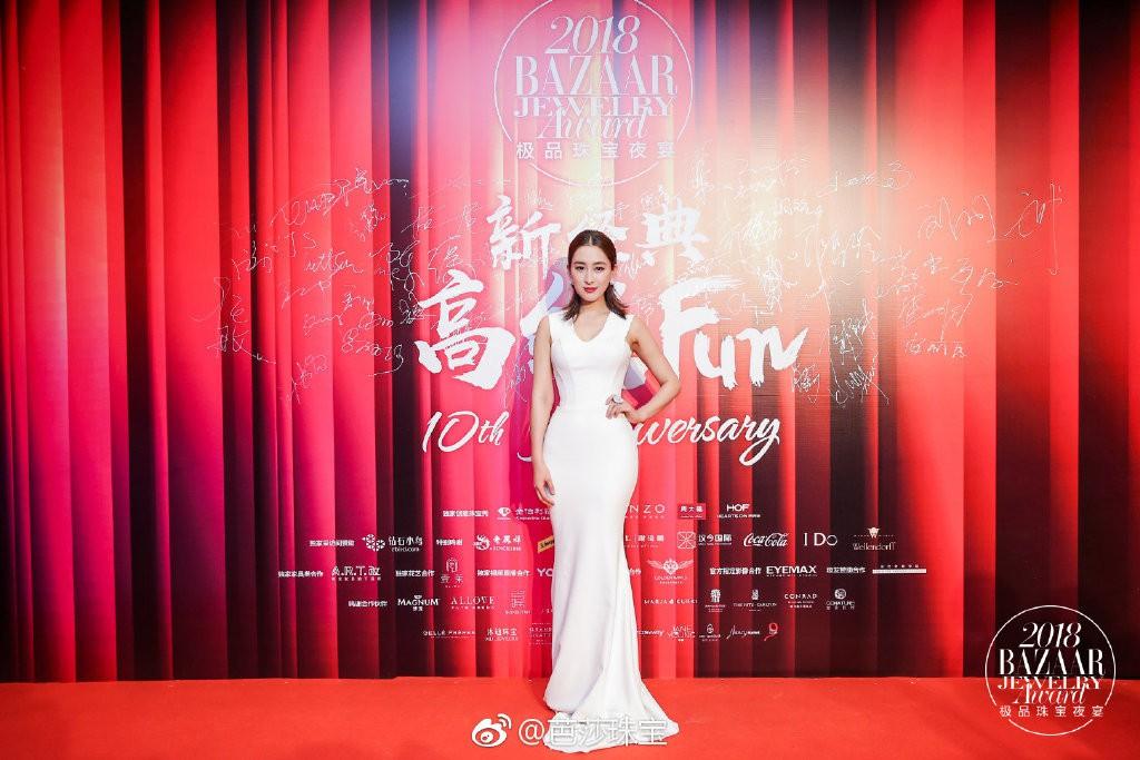 Thảm đỏ Bazaar: Đổng Khiết - Tần Lam cạnh tranh nhan sắc gay gắt bên dàn phi tần Diên Hi - Như Ý Truyện - Ảnh 10.