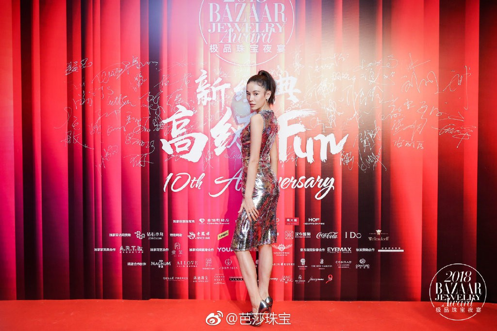 Thảm đỏ Bazaar: Đổng Khiết - Tần Lam cạnh tranh nhan sắc gay gắt bên dàn phi tần Diên Hi - Như Ý Truyện - Ảnh 11.