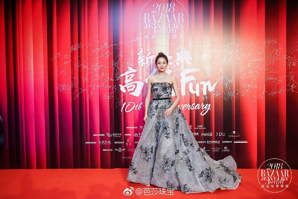 Thảm đỏ Bazaar: Đổng Khiết - Tần Lam cạnh tranh nhan sắc gay gắt bên dàn phi tần Diên Hi - Như Ý Truyện - Ảnh 7.