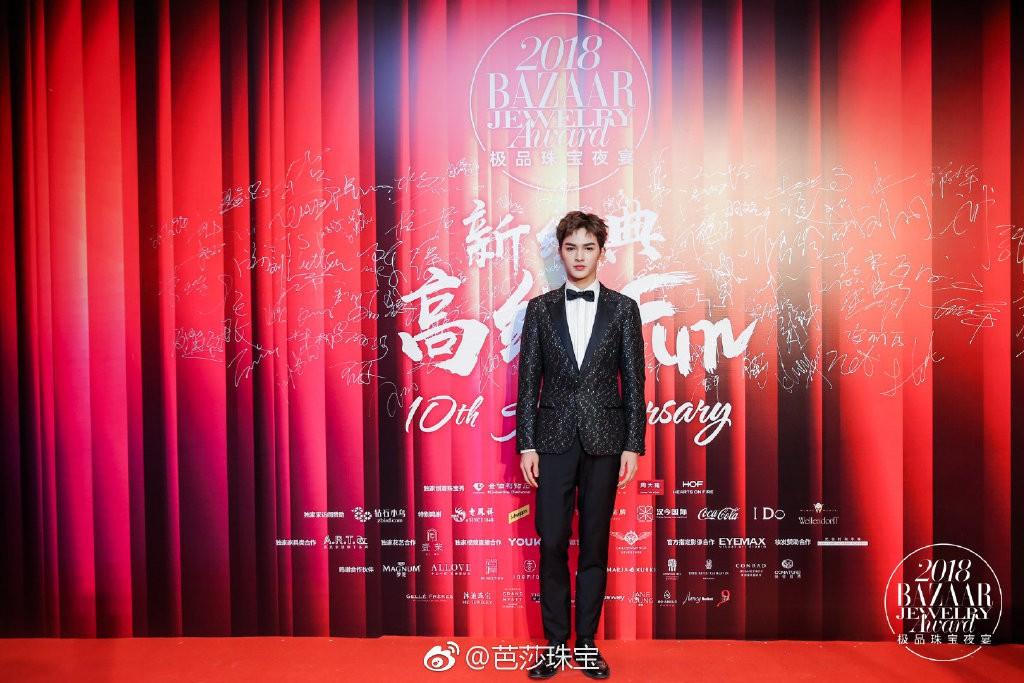 Thảm đỏ Bazaar: Đổng Khiết - Tần Lam cạnh tranh nhan sắc gay gắt bên dàn phi tần Diên Hi - Như Ý Truyện - Ảnh 13.