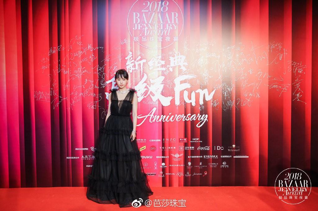 Thảm đỏ Bazaar: Đổng Khiết - Tần Lam cạnh tranh nhan sắc gay gắt bên dàn phi tần Diên Hi - Như Ý Truyện - Ảnh 14.