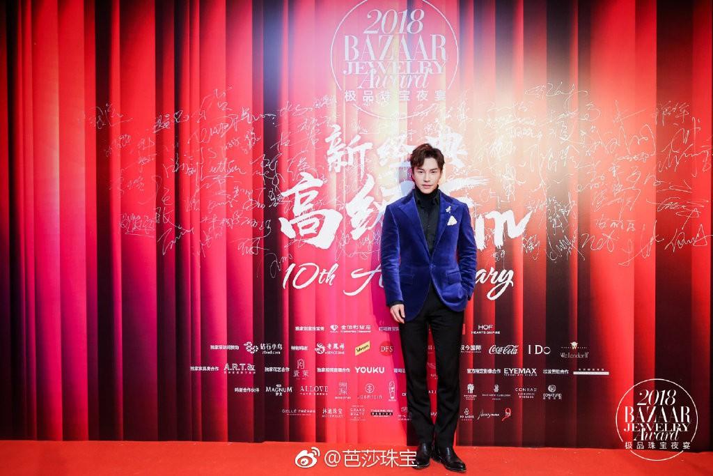 Thảm đỏ Bazaar: Đổng Khiết - Tần Lam cạnh tranh nhan sắc gay gắt bên dàn phi tần Diên Hi - Như Ý Truyện - Ảnh 15.