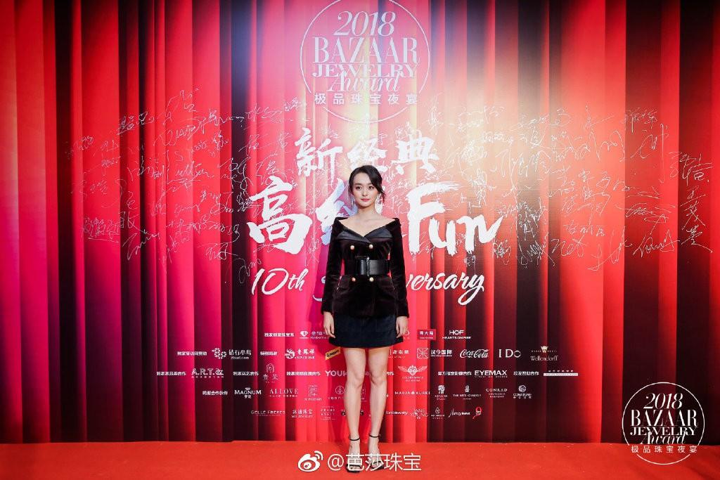 Thảm đỏ Bazaar: Đổng Khiết - Tần Lam cạnh tranh nhan sắc gay gắt bên dàn phi tần Diên Hi - Như Ý Truyện - Ảnh 16.