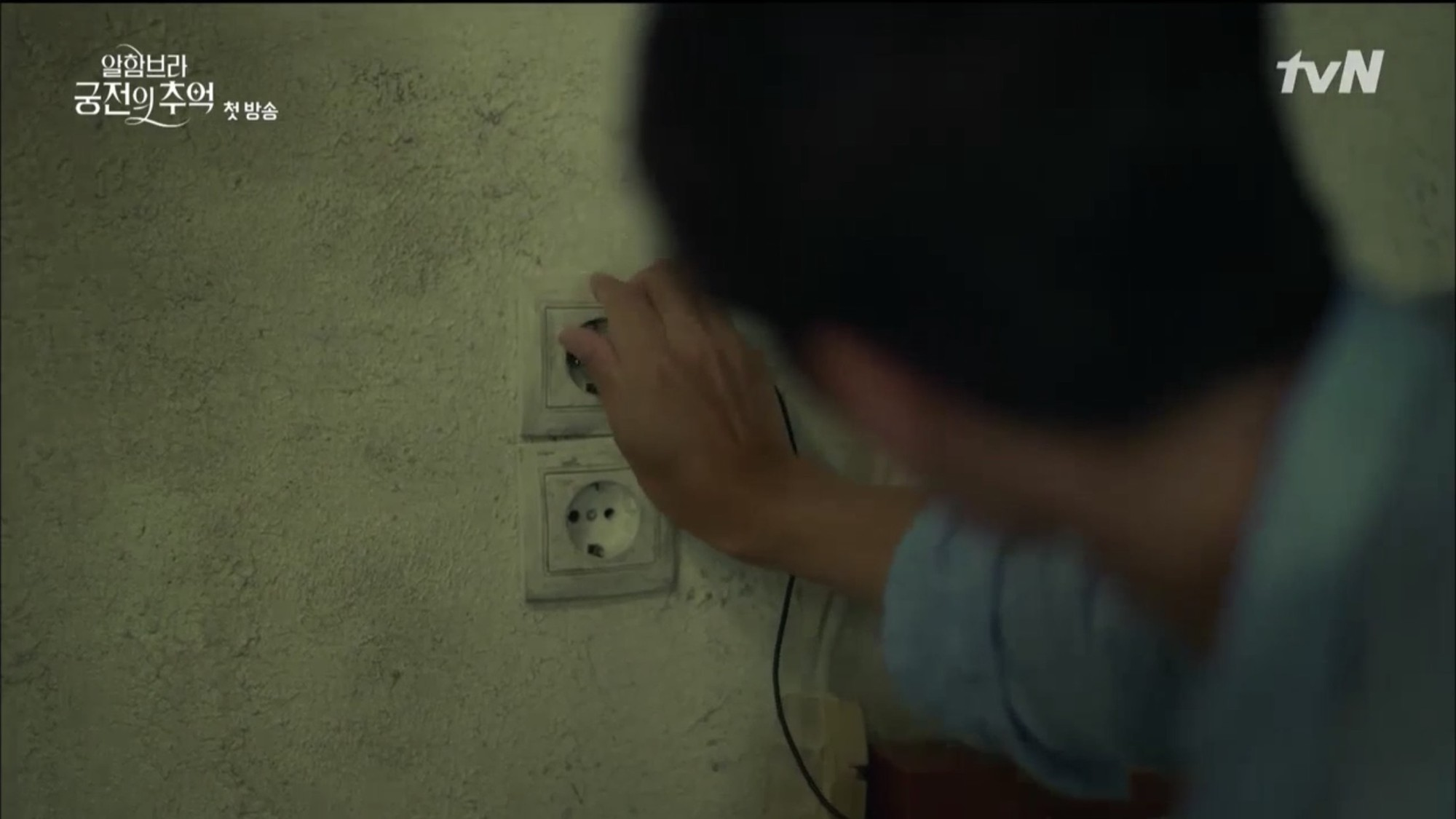 """Mới tập đầu """"Memories of the Alhambra"""", Hyun Bin đã bị Park Shin Hye """"hành"""" cho lên bờ xuống ruộng - Ảnh 12."""