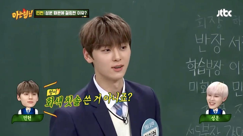 Minhyun (Wanna One) choáng váng khi biết bạn cùng phòng dùng nhầm bàn chải của mình - Ảnh 5.