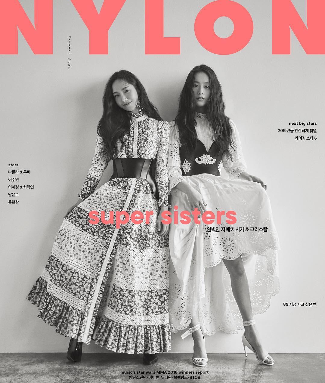 Hai chị em Jessica và Krystal lại rủ rê nhau chụp bìa tạp chí, xinh đẹp và càng nhìn càng giống sinh đôi - Ảnh 1.